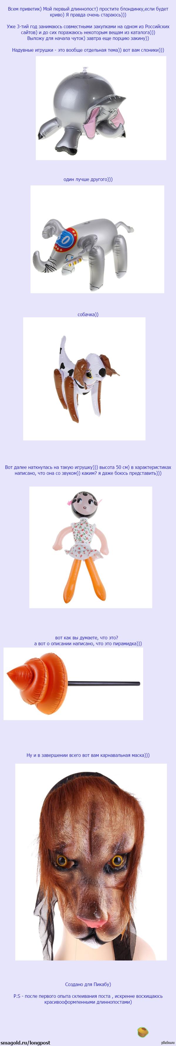 Подборка интересных игрушек для детей)))
