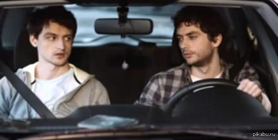 """Окно, брат! Ну не могу понять как они вначале чётко слышат: """"Доброе утро, заказывайте пожалуйста"""", если у них закрыты окна в машине ))"""