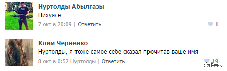 Почём рубероид в Казахстане?