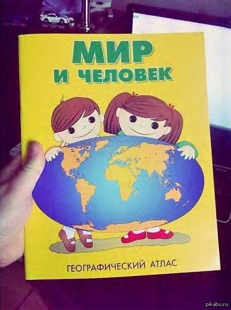 Продолжаем ностальгировать )