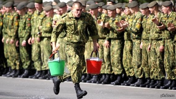 Пиздуй в армию