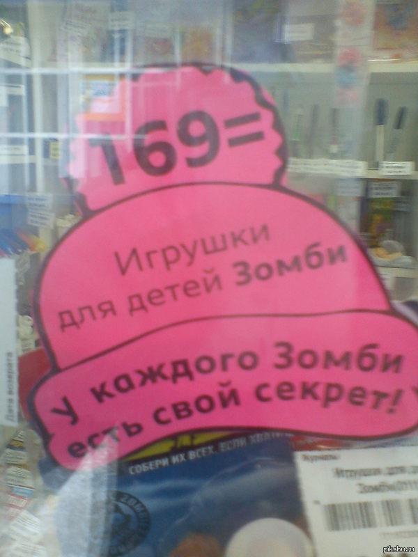 Забота. в России заботятся о всех и каждом...