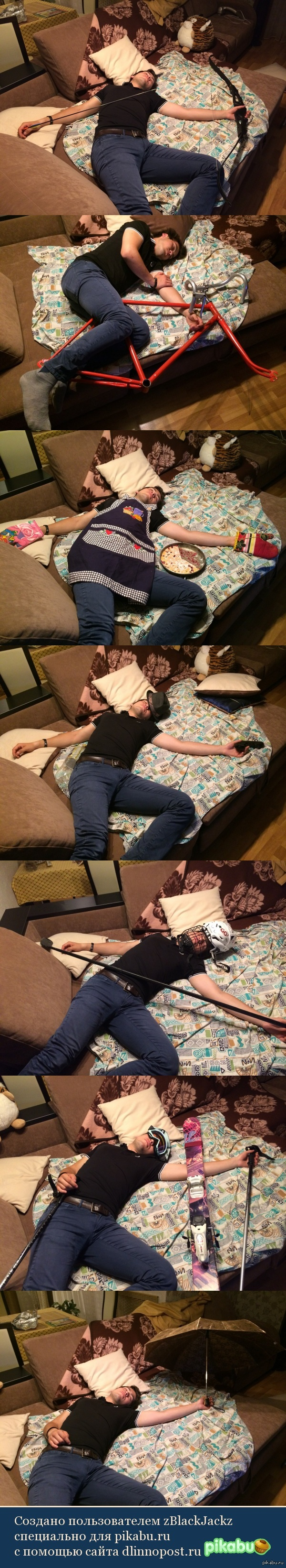 Классика Когда твой друг уснул на вписке