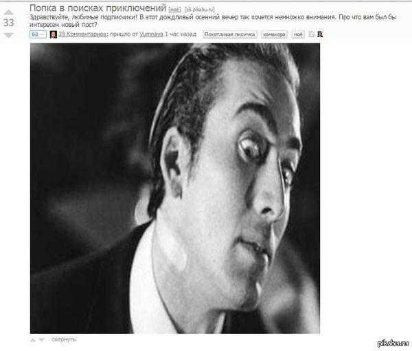 """Вумная похотливая... Кейдж? по мотивам недавнего поста <a href=""""http://pikabu.ru/story/_2763719"""">http://pikabu.ru/story/_2763719</a> =)"""