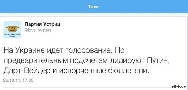 Продолжаем тему выборов в Украине