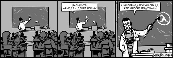 Лямбда