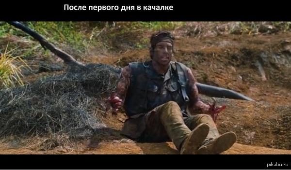 Всё те же Солдаты неудачи
