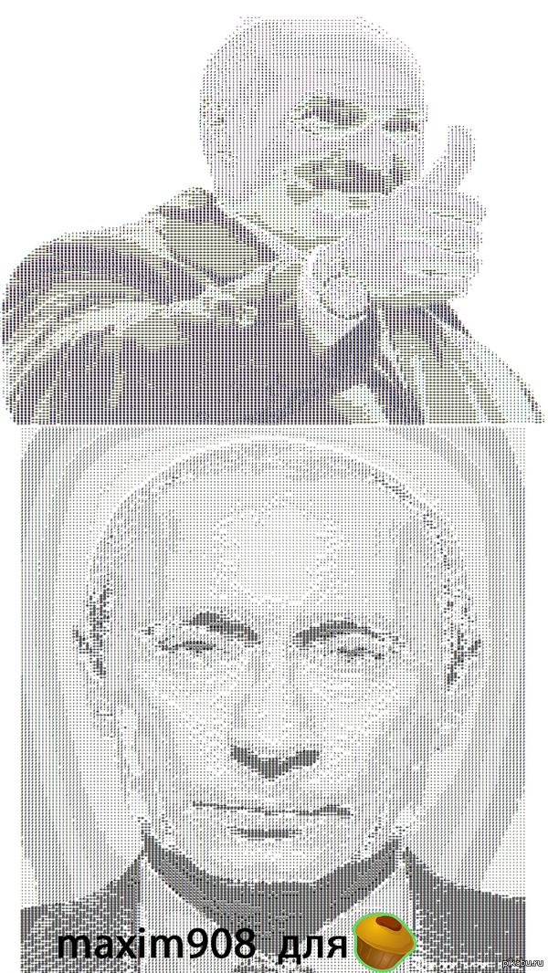 Батька и Путин из символов :)