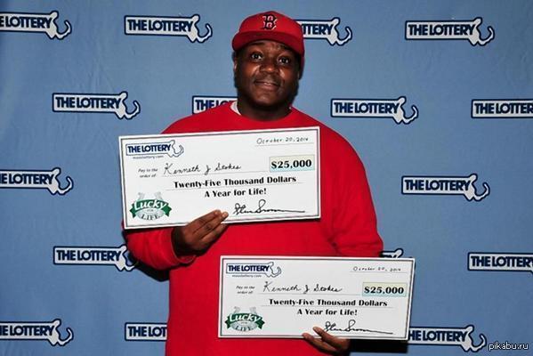 И везёт же людям.... Житель Массачусетса выиграл в лотерее штата $390 000. Родные купили ему другой билет,и тот выиграл столько же