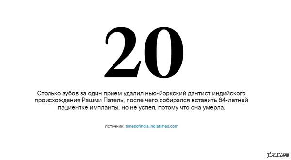 Вот такой вот хэппи энд! http://esquire.ru/numbers/23052014