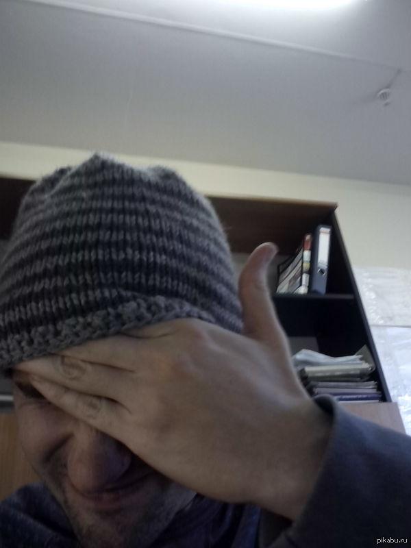 Как же чешется лобэшник, с приходом сезона шапок