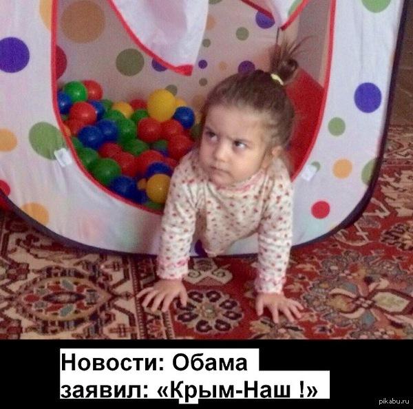 Реакция 2-ух летнего ребенка