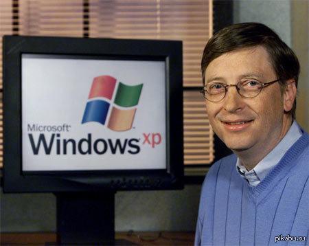 С Днем Рожденья Билл Гейтс! Ему исполнилось 59 лет! Желаю ему и дальше порабощать компьютеры всей земли и дать пенделя этим дуракам которые придумывают новую винду!