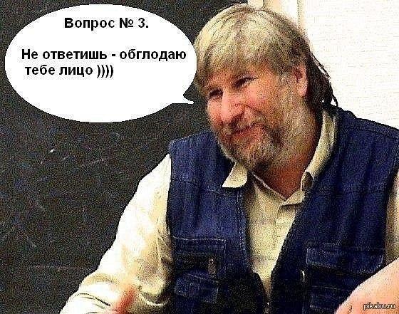 Наш историк Кто-то давно сделал, когда нашёл - просто в слёзы)))