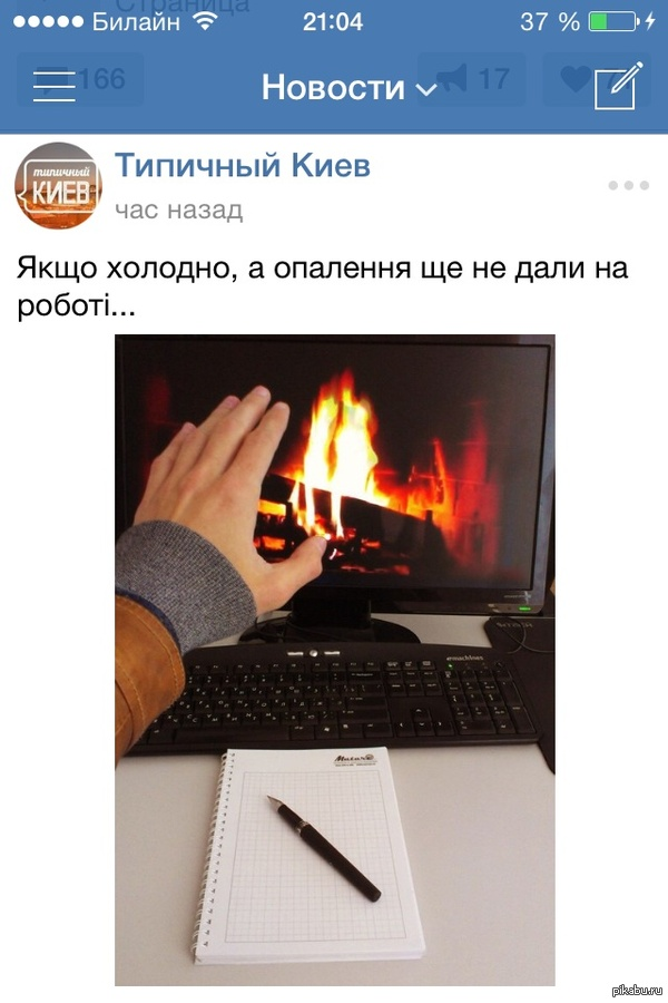 Winter is coming! 404 Паблик порадовал