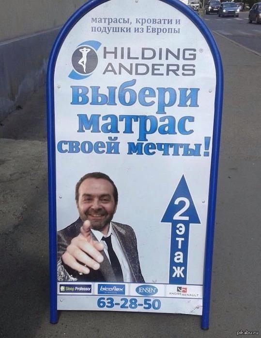 Шендерович одобряет