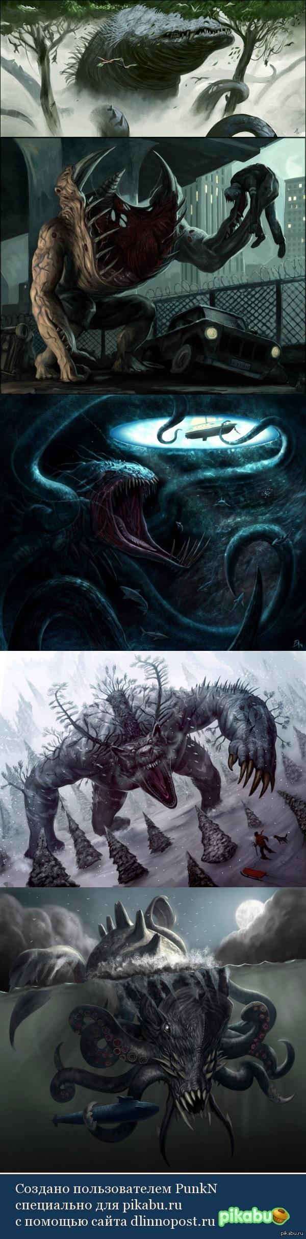 Гигантские монстры