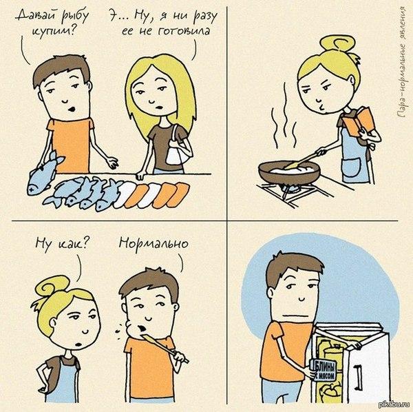 Про домашнюю кухню
