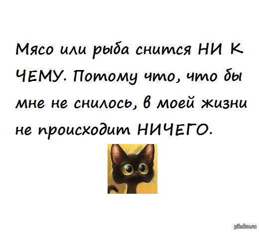 Подруга прислала)