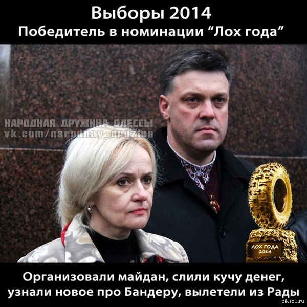 """И в номинации """"ЛОХи"""" года побеждает..."""
