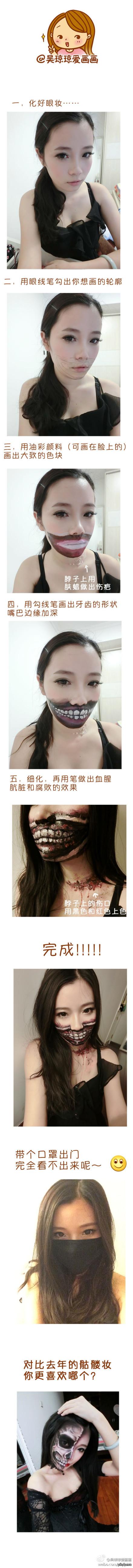 это мой первый пост, стырил из Weibo про то как китаянка готовится к Хэллоуину