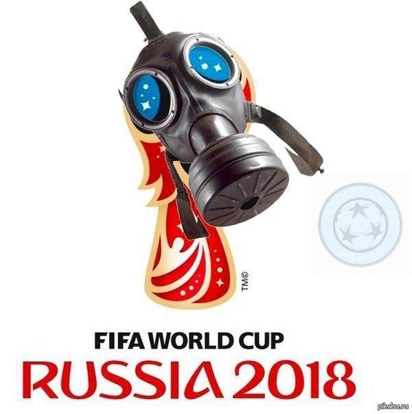 RUSSIA 2018 По-моему похоже)