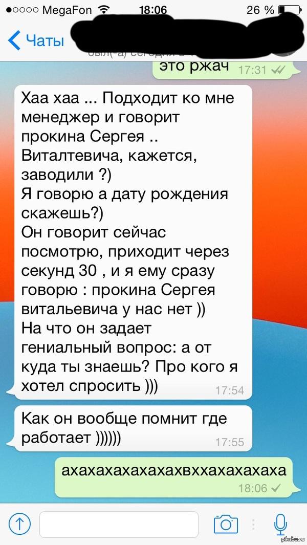 Бывает)