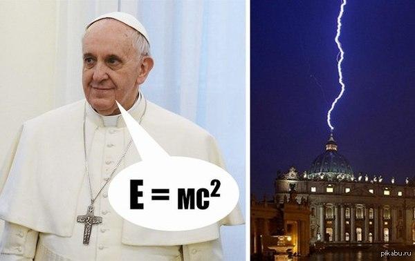 Папа Римский признал теорию эволюции и теорию Большого взрыва
