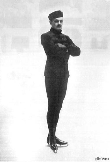 Первый олимпийский чемпион. Ровно 106 лет назад на летней Олимпиаде в Лондоне фигурист Николай Панин-Коломенкин стал первым в истории России олимпийским чемпионом.
