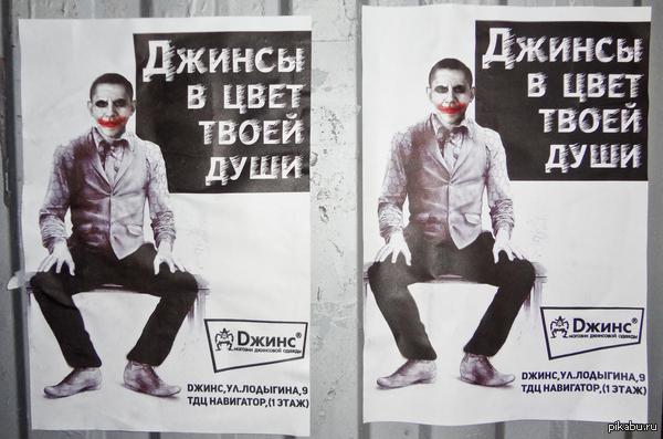 Реклама на остановке г. Пермь