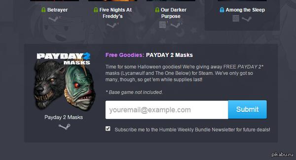 Маски для PAYDAY2 Бесплатные маски для PAYDAY2, всего лишь нужно ввести адрес эл. почты.Игра не входит, только маски
