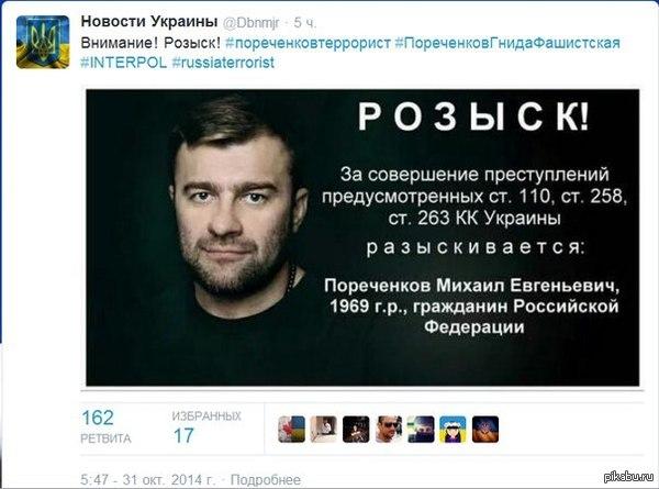 Вакханалия продолжение банкета...из ВК стырил БМ молчал как убитый агентом национальной безопасности Лёхой Николаевым