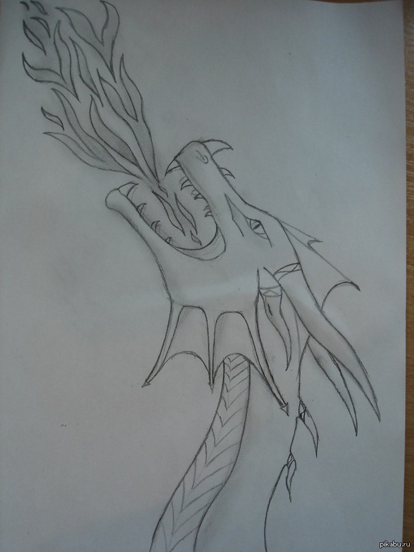 Дракон Всегда любил драконов, было свободное время - нарисовал.