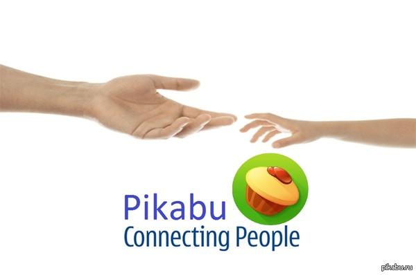 Pikabu connecting people.  Всем людям из разных стран, которым я познакомился, с помощью Пикабу.