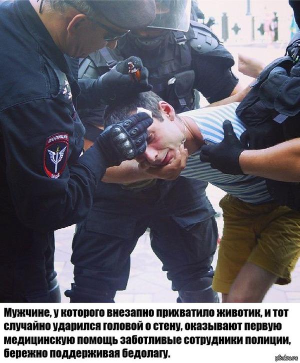 Заботливая полиция Из инстаграма полиции.