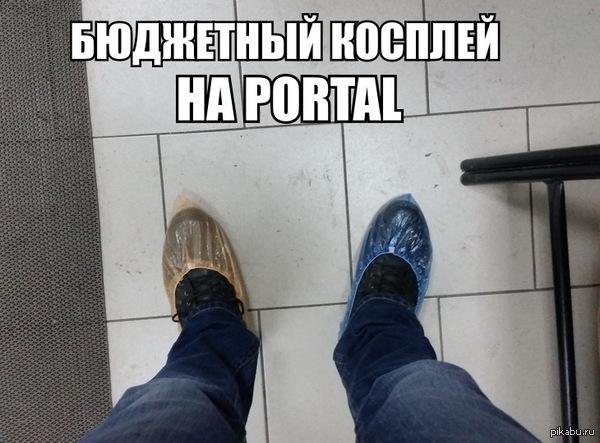 Сверхбюджетный случайный косплей на игру Portal:)
