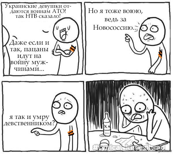 На интернет-аукционах девушки предлагают себя бойцам нацгвардии! Минимальная ставка — 10 гривен. Свидание — с тем, кто предложит больше.  Подробнее на НТВ.Ru: http://www.ntv.ru/novosti/1260942/