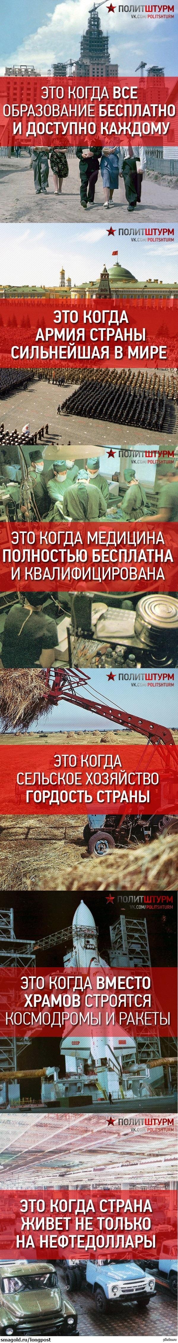 Что такое Советская власть на практике...