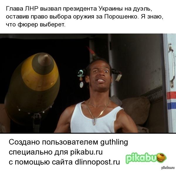 ne-grozi-yuzhnomu-tsentralu-sts
