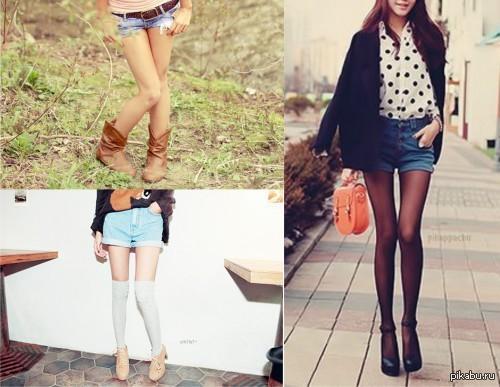 Фотографии ноги девушки и парня фото 318-120