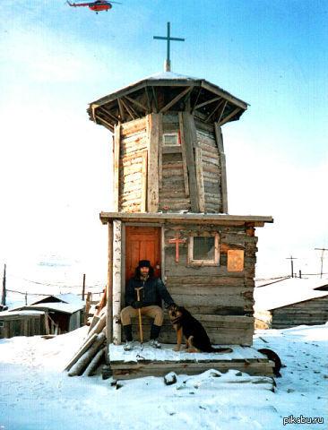 Самый северный храм... Поселок Диксон. Построен местным жителем Анатолием Бухта