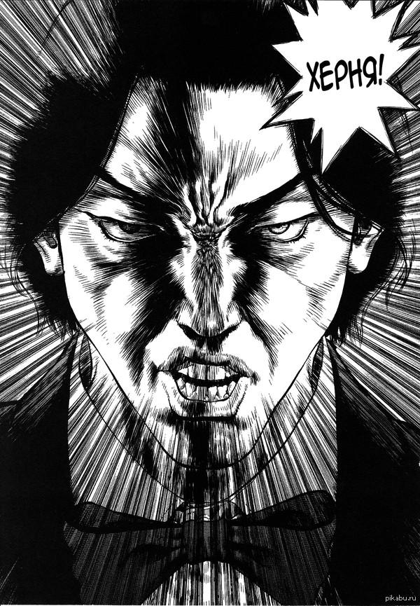 На случай важных переговоров. Sun-ken Rock