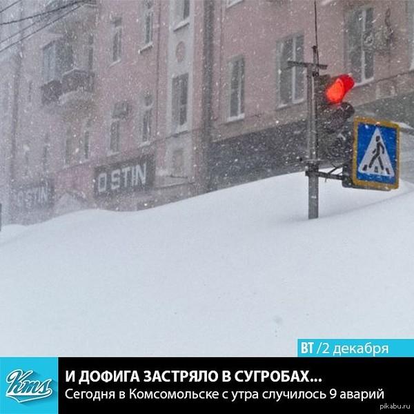 суровая зима утром в городе случилось не малое количество аварий