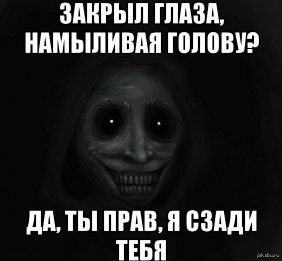 До сих пор этого боюсь