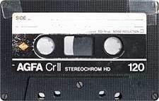 Аудиокассeты, 280 шт, 1.1 Mb pikabu сжимает GIFки, было 7.4 Mb