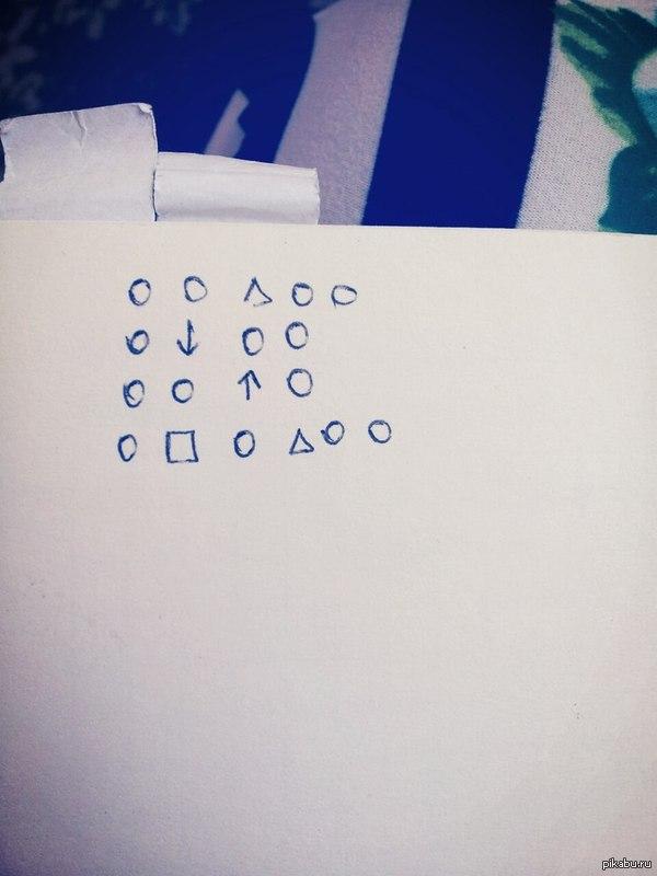 """Задача по философии Моей девушке препод по философии дал такое задание """"Что означает квадрат"""" может,кто-нибудь знает ответ? (поднимите в горячее,сслыка для минусов внутри)"""