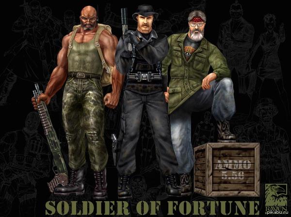 Soldier of Fortune, кто помнит? Пост о старых играх. В эту игру играли все в игротеках, самая кровавая на мой взгляд игра в 2000 году