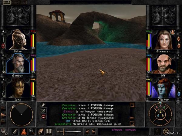 """Wizardry 8. Ретро-игра. На мой взгляд самая лучшая игра из """"старых"""". Очень открытый мир. и куча возможностей"""