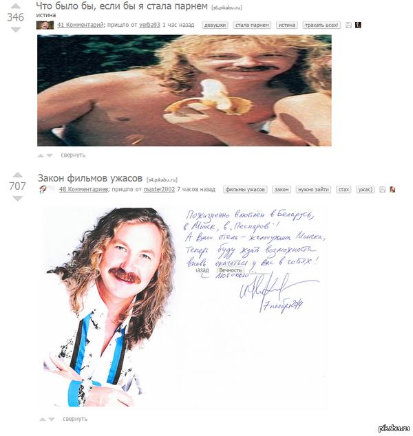Приложение, которое заменяет картинки фотографиями Игоря Николаева https://chrome.google.com/webstore/detail/inikolayev/capkagcahfpeicbnbfepenbmognpecae/related