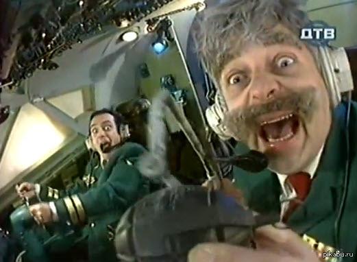 """""""Пассажиры уже прощались с жизнью"""": появилось видео с борта аварийного лайнера, который в Стамбуле посадил украинский пилот - Цензор.НЕТ 8194"""